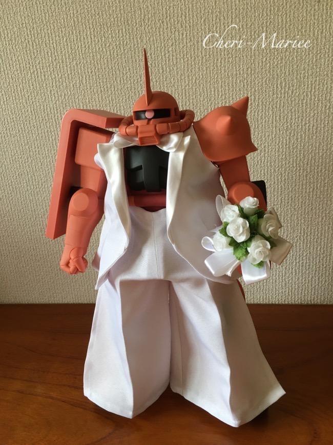 シャア専用ザク 結婚式