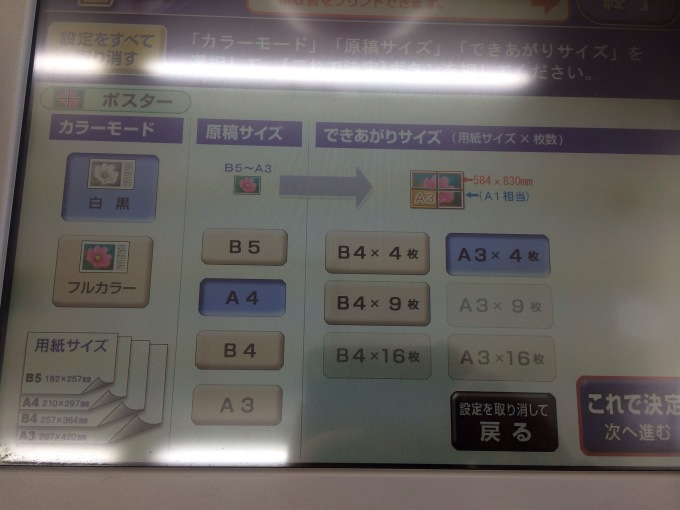 IMG_3837-0.JPG