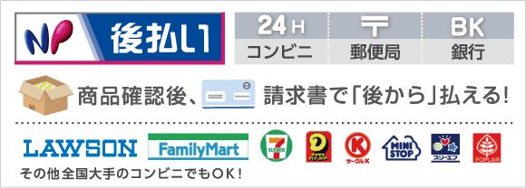 np_banner
